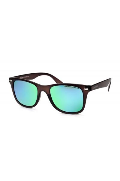 ARCTICA Okulary Klasyczne S-240